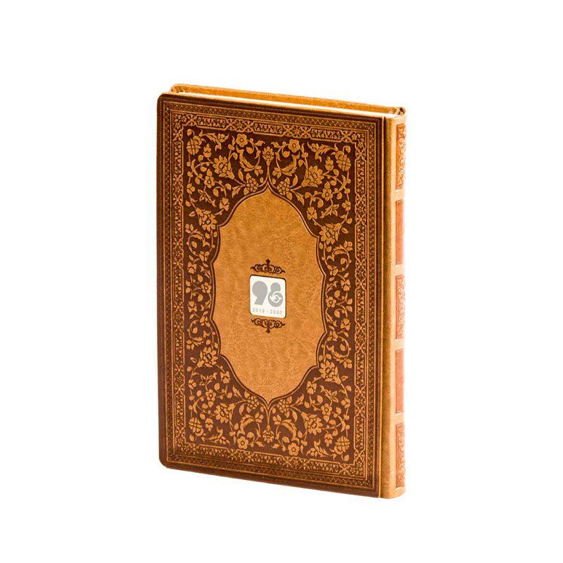 سررسید اروپایی 1398 با جلد ترموی لب گرد نفیس | رنگ عسلی