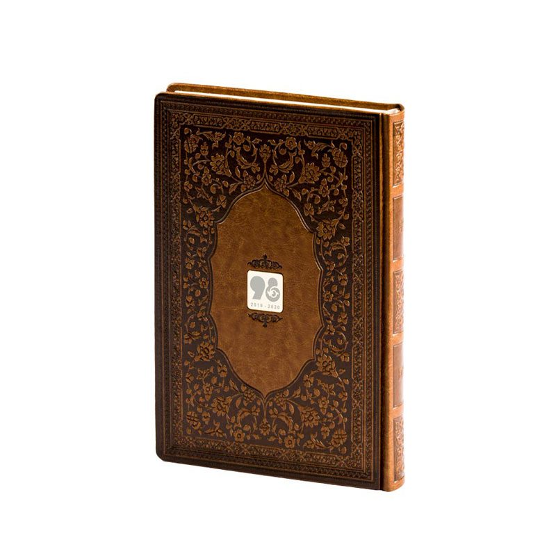 سررسید اروپایی 1398 با جلد ترموی لب گرد نفیس | رنگ قهوه ای