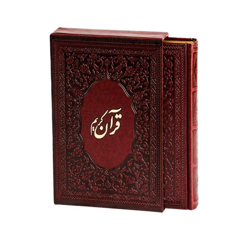 قرآن نفیس وزیری + قاب کشویی کد ۱۶۰۳