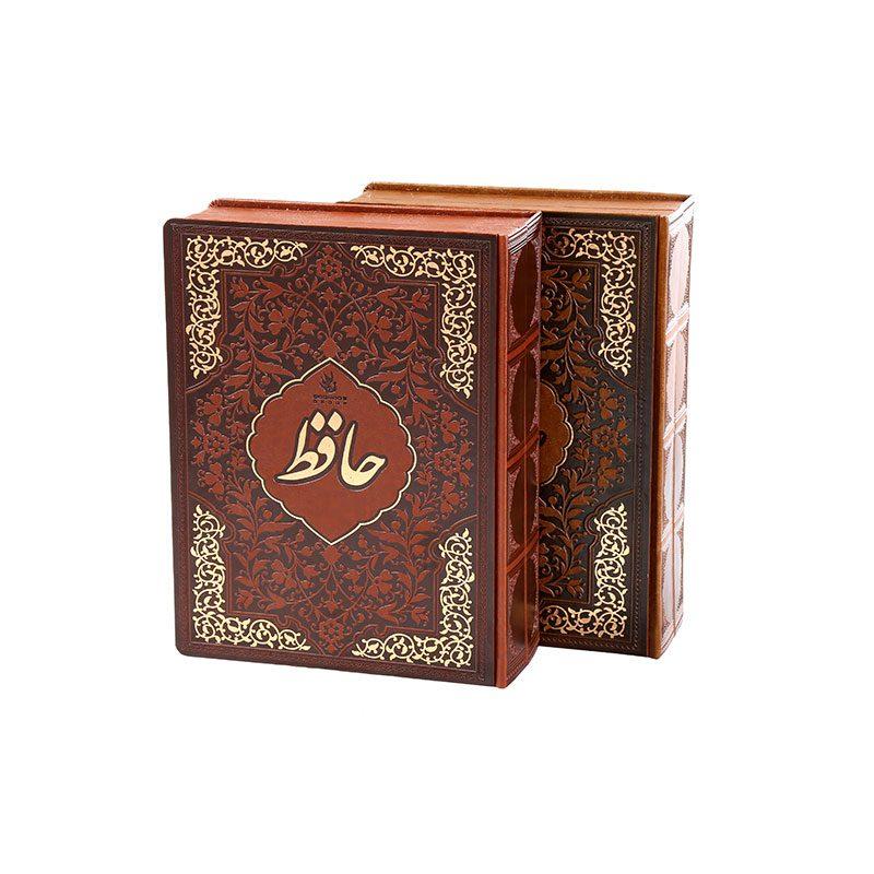 حافظ نفیس وزیری + جعبه چمدانی کد ۱۷۰۲