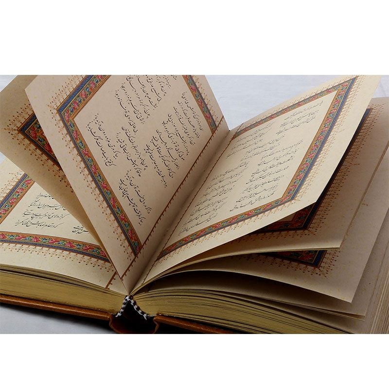 حافظ نفیس وزیری + قاب کشویی کد ۱۷۰۳