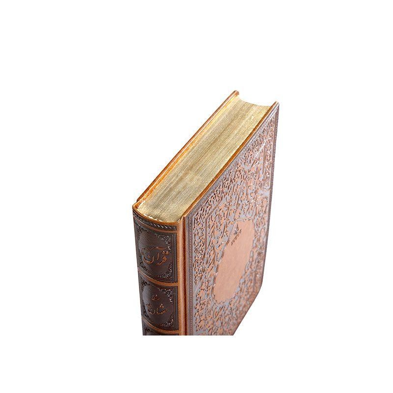 قرآن نفیس وزیری چوب و چرم کد ۱۶۰۰