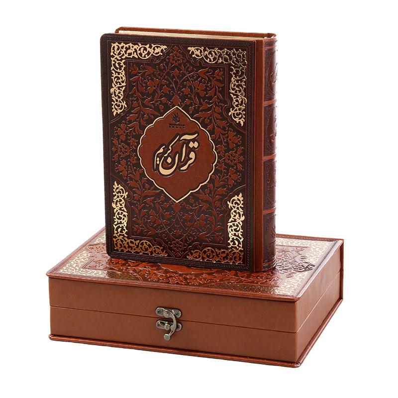 قرآن نفیس وزیری + جعبه چمدانی کد ۱۶۰۱