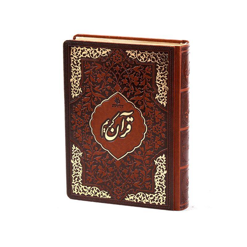 قرآن نفیس وزیری + قاب کشویی کد ۱۶۰۲