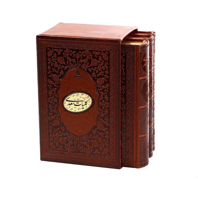 کلیات سعدی وزیری + سه قلو کد ۱۸۰۰
