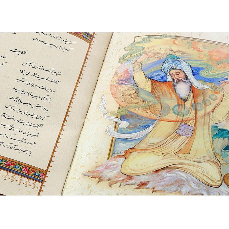 بوستان سعدی + دوزبانه کد ۱۸۰۳