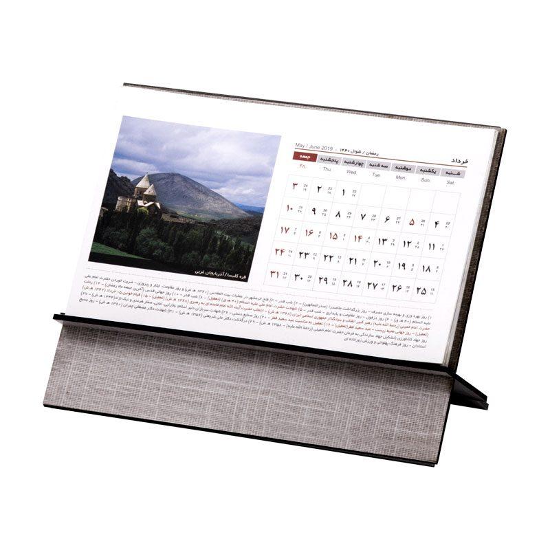 تقویم رومیزی سال 1398 | پایه ام دی اف