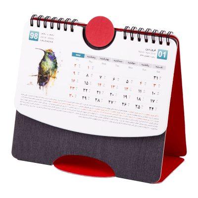 تقویم رومیزی سال 1398 | پایه دایکاتی