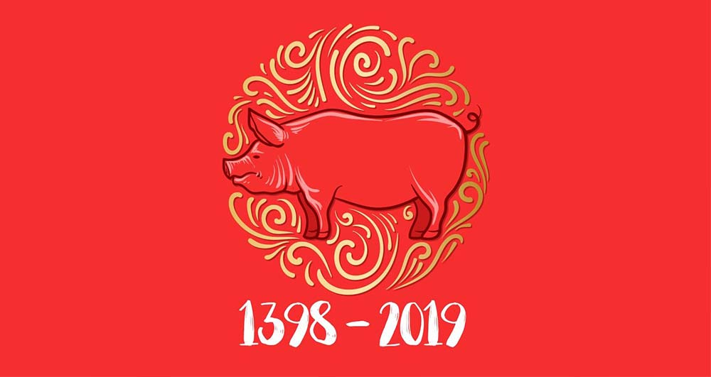 سال 98 سال خوک